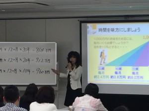 blog_001